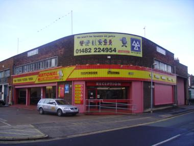 National Tyres and Autocare - Hull branch